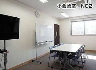 工作室NO1